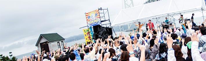 神戸ストラット2017 ステージ写真
